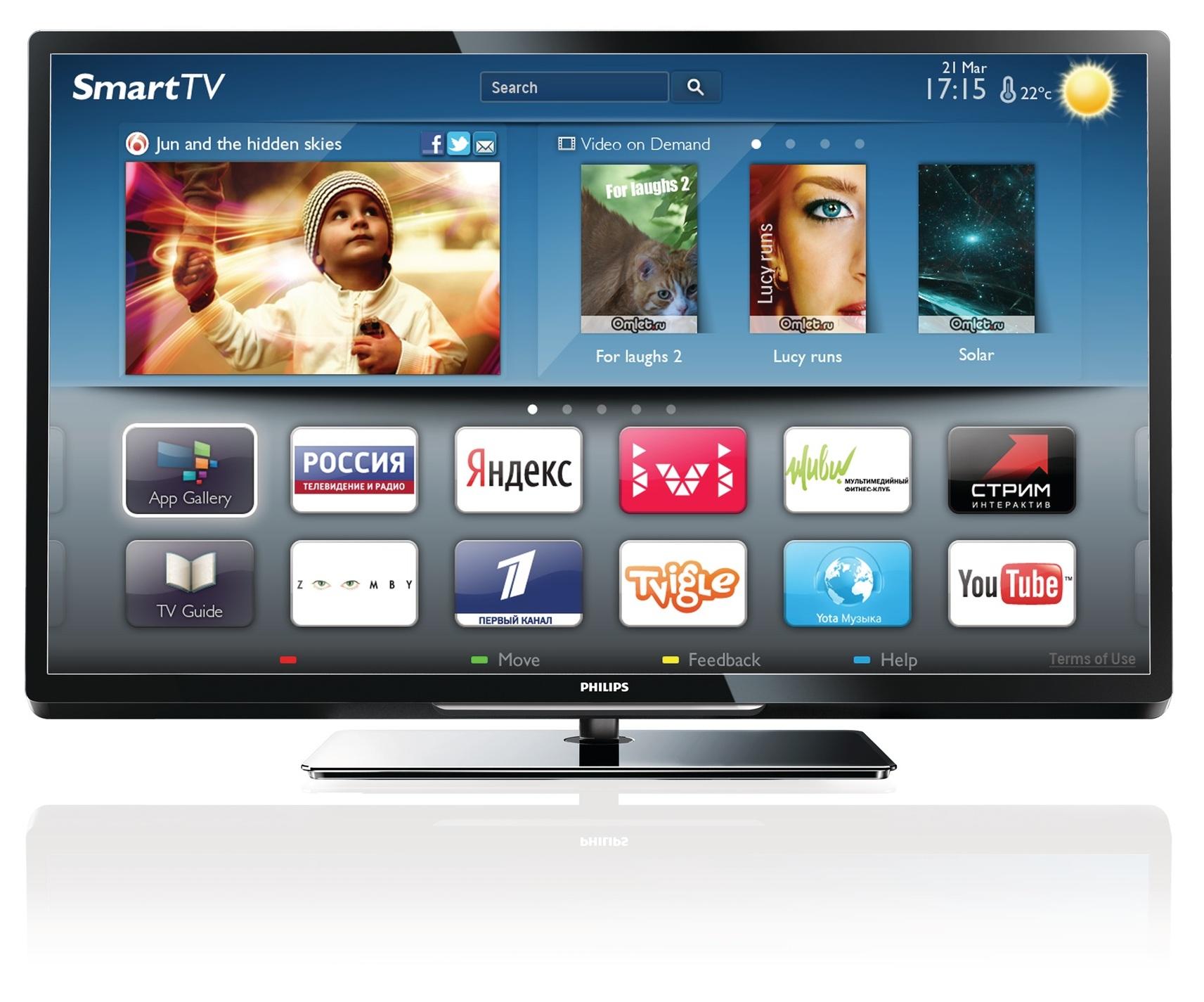 smart tv 39 s eenvoudig te hacken via signaal pcm. Black Bedroom Furniture Sets. Home Design Ideas