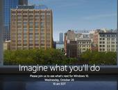 Kijk hier het Microsoft October Event van 26 oktober terug