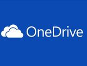 Onbeperkt opslag voor Office 365-gebruikers