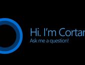 Nieuwe wijzigingen Cortana in volgende Windows 10-update