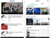 Microsoft lanceert News Pro-app voor iOS