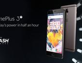 OnePlus 3T is zuiniger dan voorganger door nieuwe cpu