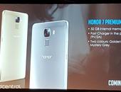 Huawei brengt Honor 7 Premium Edition naar Europa