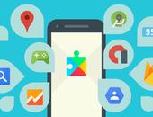 Instant Apps voor Andoid voor tests beschikbaar