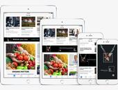 'Apple laat eigen ads-verkoop iAd los'