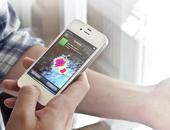 Huidkanker ontdekken met app