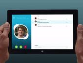 Skype voor Windows 8 aangekondigd