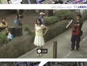 CBP tevreden met Street View-wijzigingen