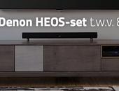 Win een Denon HEOS-set t.w.v. 800 euro