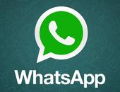 Videobellen via WhatsApp voor iedereen beschikbaar