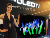 Samsung ES9500: smart Oled tv met Multi View