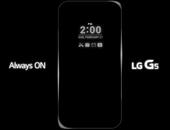 'Scherm van LG G5 staat altijd aan'