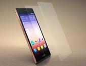 Huawei brengt Ascend P7 ook met saffierglas uit