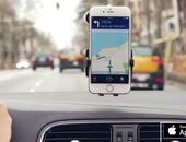 Nokia's navigatie-app Here terug voor iOS
