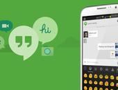 Hangouts voor Android krijgt na twee jaar optie voor versturen video's