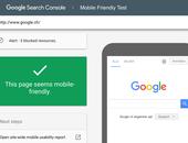 Google experimenteert met mobile first