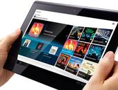 Maak uw website tabletproof