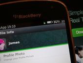 Geen WhatsApp voor Blackberry 10