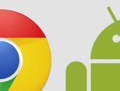 Makkelijker offline lezen met nieuwe Chrome voor Android