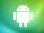 In beeld: de eerste betaversie van Android O