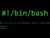 Bash in Windows 10 krijgt upgrade naar Ubuntu 16.04