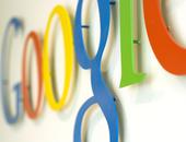 CPB aan Google: transparanter beleid of boete betalen