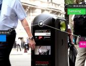 Londen verbiedt wifi-vuilnisbakken van Renew
