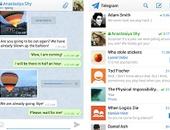 WhatsApp-kloon Telegram heeft eindelijk Windows Phone-app