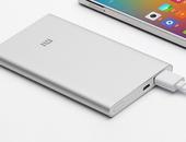 Xiaomi komt met 20,000mAh-powerbank