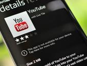 YouTube weer terug op Windows Phone als webversie