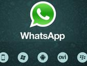 Belfunctie WhatsApp 'binnen enkele weken' op iOS