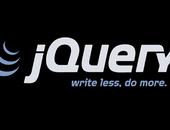 Starten met jQuery
