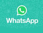 Whatsapp bevat mogelijk kwetsbaarheid om berichten mee te lezen