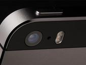 9 Onontdekte features van de iPhone 5S