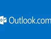 Outlook.com ondersteunt vanaf nu IMAP