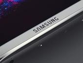 Samsung Galaxy S8: de 8 beste specificaties