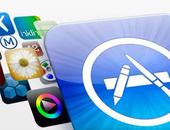 Apple haalt Unibet en Bwin uit App Store