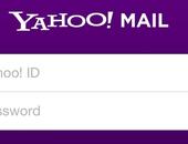 Veel klachten na herontwerp Yahoo Mail