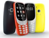 Nokia uit de startblokken op MWC 2017: Voor ieder wat wils?
