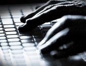 Hackers beschuldigd van datadiefstal Amerikaanse leger