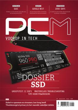 PCM 2017-2