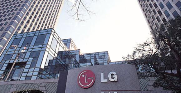 LG geeft G6-smarthone groter 18:9-scherm