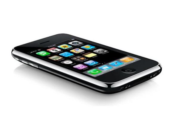 Apple kan iPhone-applicaties op afstand wissen