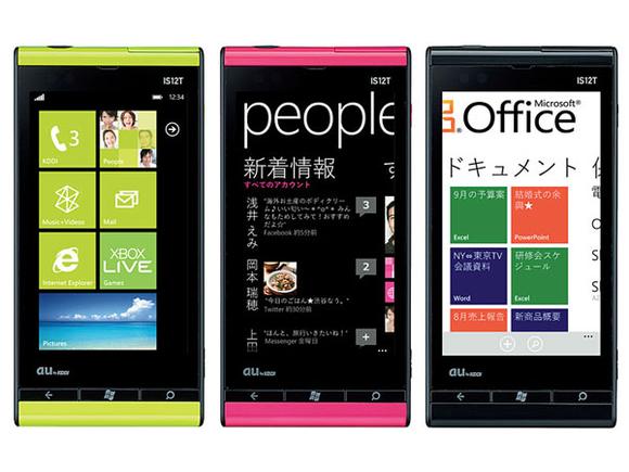 Fujitsu smartphones naar Europa