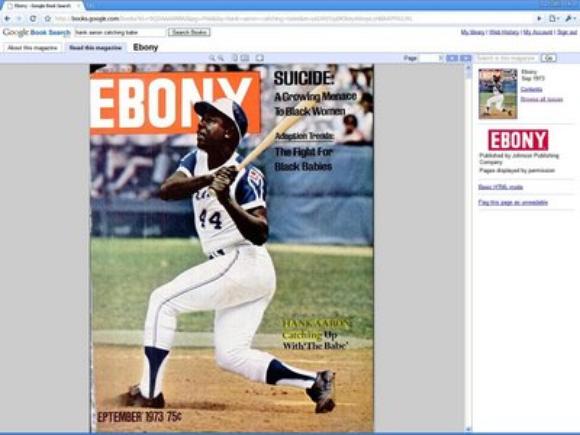 Google scant ook tijdschriften