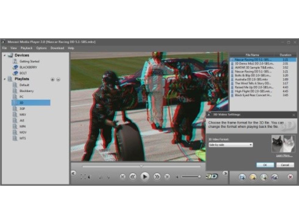 Говоря о характеристиках Movavi 3D Media Player, следует отметить следующие